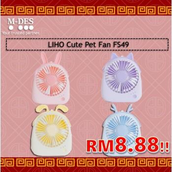 Liho Cute Pet Fan FS49 - Purple / Yellow / Blue / Pink