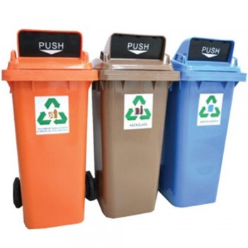 Recycling Bins RB 240 c/w Lock (Item no: G01-171)