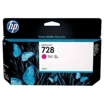 HP 728 130-ml Magenta DesignJet Ink Cartridge (F9J66A)