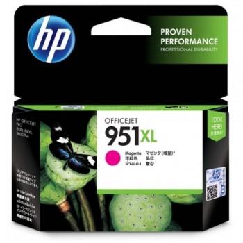 HP 951XL Magenta Officejet Ink Cartridge (CN047AA)