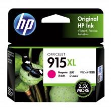 HP 915XL High Yield Magenta Original Ink Cartridge