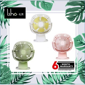 LIHO 002 Desk Night Light Mini Clip Small Electric Fan * 2000mAh (Pink)