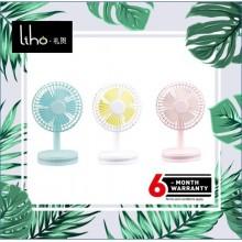 LIHO Modern USB Fan Desk Lamp (Mint Green)