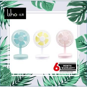LIHO Modern USB 006 Fan Desk Lamp (White)