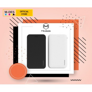 Mcdodo Basic Series PowerBank 10,000mah (WHITE)