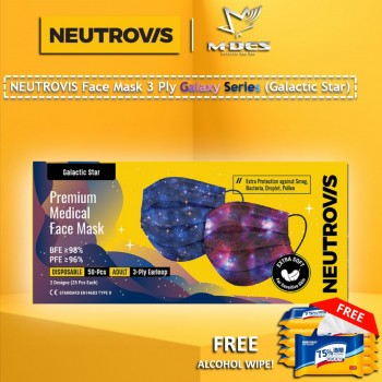Neutrovis 3Ply Earloop Extra Protection Extra Soft For Skin Sensitive Premium Medical Face Mask Galaxy Series - Galastic Star (50's)