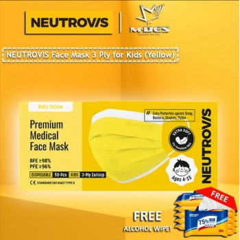 Neutrovis 3Ply Earloop Extra Protection Extra Soft For Skin Sensitive Premium Medical Face Mask (Kids) (50's) - Yellow