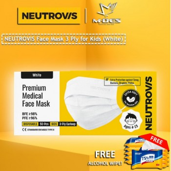 Neutrovis 3Ply Earloop Extra Protection Extra Soft For Skin Sensitive Premium Medical Face Mask (Kids) (50's) - White
