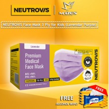 Neutrovis 3Ply Earloop Extra Protection Extra Soft For Skin Sensitive Premium Medical Face Mask (Kids) (50's) - Purple