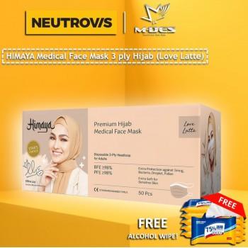 HIMAYA Medical Face Mask 3 Ply Hijab Headloop Love Latte - 50pcs