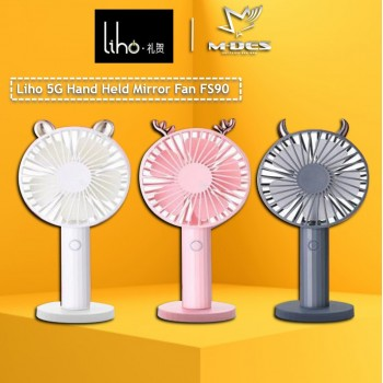 Liho 5G Shaking Fan FS90 - Deer / Bear / Monster