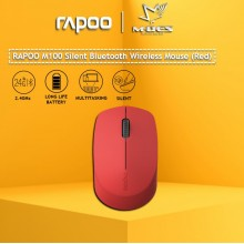 RAPOO M100 SILENT 2.4G Wireless Mouse (RED)