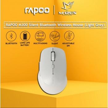 RAPOO M300 SILENT 2.4G Wireless Mouse ( Light Grey)
