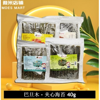 Crispy Nut Sandwich Seaweed 40g 巴旦木 - 夹心海苔 (Peanut 花生)