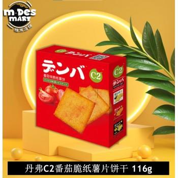C2 Tomato Potato Chip Cookies 116g 丹弗C2番茄脆纸薯片饼干 116g