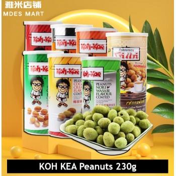 KOH KEA Peanuts ( Tomyum Flavor) 230g