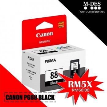 Canon PG-88 Black Ink Cartridge