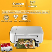 Canon Pixma MG3670 A4 Colour Inkjet Printer (White)