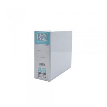 K2 50mm 2D A5 Ring File