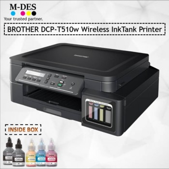 Brother DCP-T510W Multifunction All-in-One Inkjet Printer