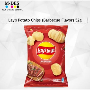 Lay's Potato Chips (Barbecue Flavor) 52g
