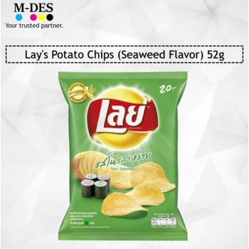 Lay's Potato Chips (Seaweed Flavor) 52g