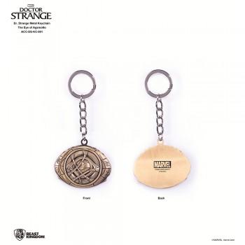 Doctor Strange Keychain /The Eye of Agamotto