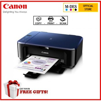 Canon PIXMA E510 - A4 3-in-1 USB Inkjet Printer