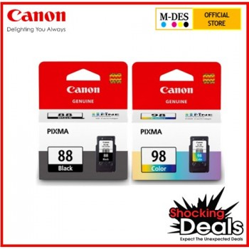 Canon PG-88 Black Ink Cartridge