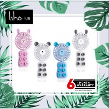 LIHO Handheld silent Sticky Mobile USB Rechargeable Fan (Pink Rabbit) *800mAh