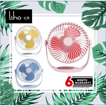 LIHO F12 7inch Striped Desktop Shaking Head Fan * 2000mAh (Blue)