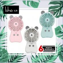 LIHO Love Bear Folding Ultra-Thin Light Charging USB Fan (Grey) *800mAh