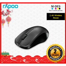 RAPOO 1620 2.4G Wireless Mouse (Black)