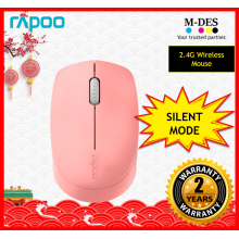 RAPOO M100 SILENT 2.4G Wireless Mouse (PINK)