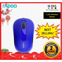 RAPOO M10+ M10plus 2.4G Wireless Mouse (Blue)
