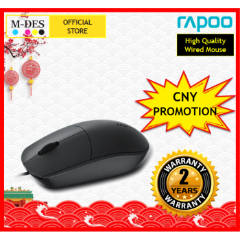 RAPOO N100 Wired Mouse (Black)