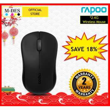 RAPOO M20 2.4G Wireless Mouse (Black)