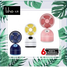 LIHO New F09 Spray Fan USB Charging Convenient Desktop Moisturizing Creative Silent Mini Fan (Blue)
