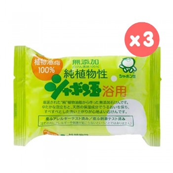 Shabondama Plant Bar Soap 100g x 3