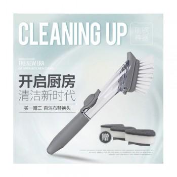 Homex Kitchen Brush Automatically Add Detergent : Kitchen Brush