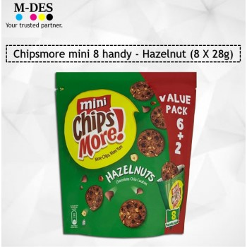 Chipsmore Mini 8 Handy Value Pack /Biscuits 8X28g (Hazelnut)