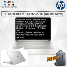 HP NOTEBOOK 14s-cf2029TU (Natural Silver)