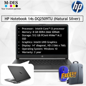 HP Notebook (14s-DQ2509TU) - Natural Silver