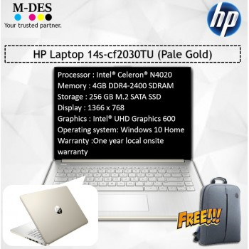 HP Notebook (14s-cf2030TU) -Pale Gold