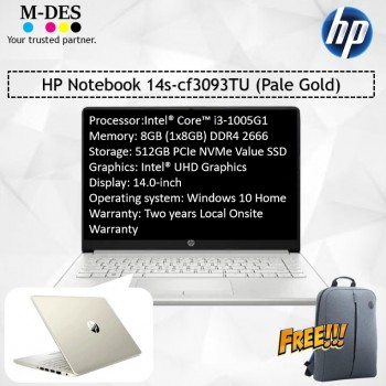 HP Notebook (14s-cf3093TU) - Pale Gold