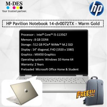 HP Pavilion Notebook 14-dv0072TX - Warm Gold